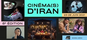 Festival Cinéma(s) d'Iran #8